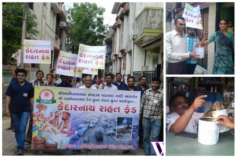 Kedarnath Rahat Fund Seva By LNDYM – Surat Bhakto2013