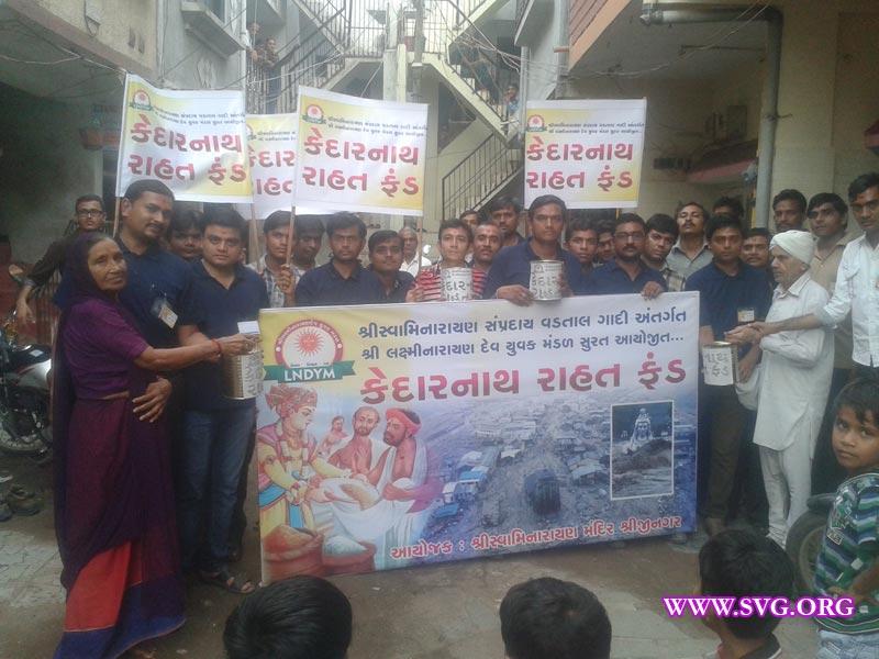 Kedarnath Rahat Fund Seva By LNDYM - Surat Bhakto(2013)
