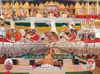 Swaminarayan Book Chintan – 2011