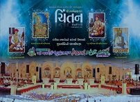 Swaminarayan Book Chintan – 2012