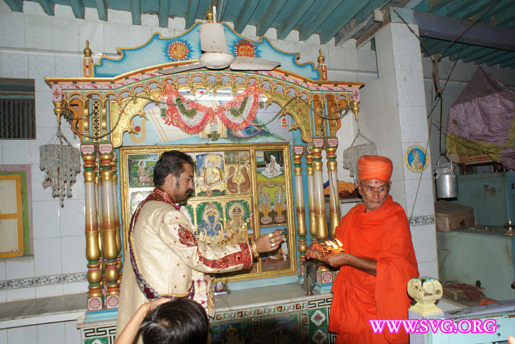 Bhagwat Katha Wallpaper Download