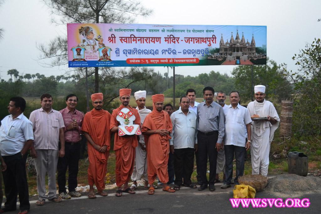 Nutan Mandir Jagannathpuri 91