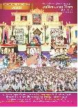 Swaminarayan Book Chintan – 2015