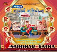 11 Swaminarayan satya re