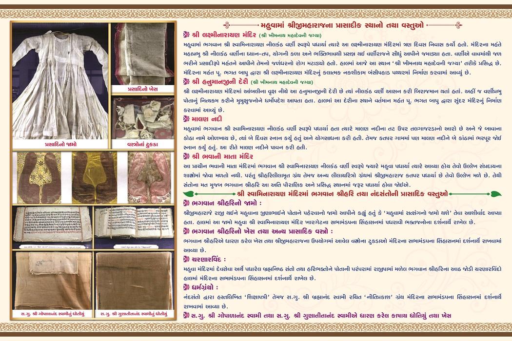 Mahuva Patrika CMYK - 04-01