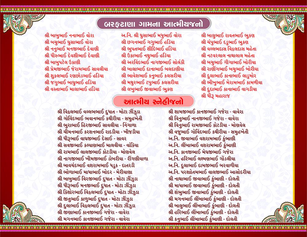 Murti Pratishtha - Baraftana (6)