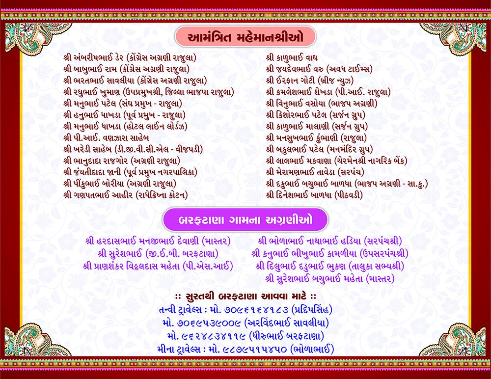 Murti Pratishtha - Baraftana (8)