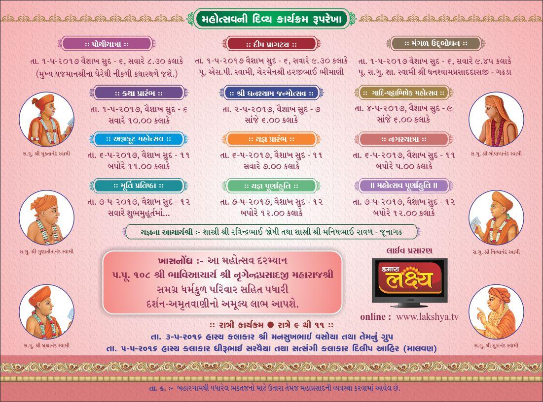 Murti Pratistha - Kotda Pitha (10)