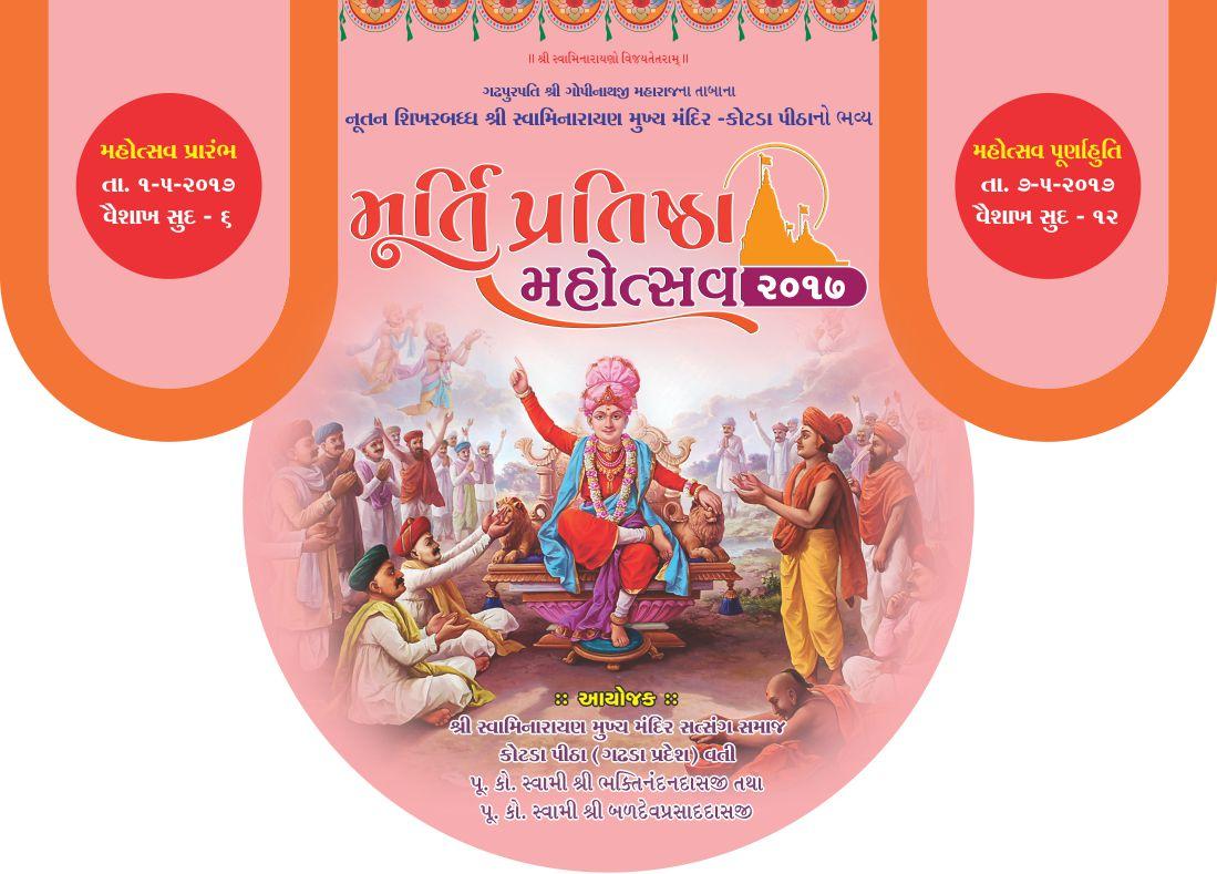 Murti Pratistha - Kotda Pitha (12)