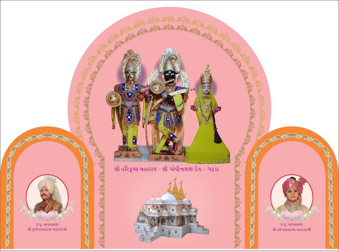 Murti Pratistha - Kotda Pitha (2)