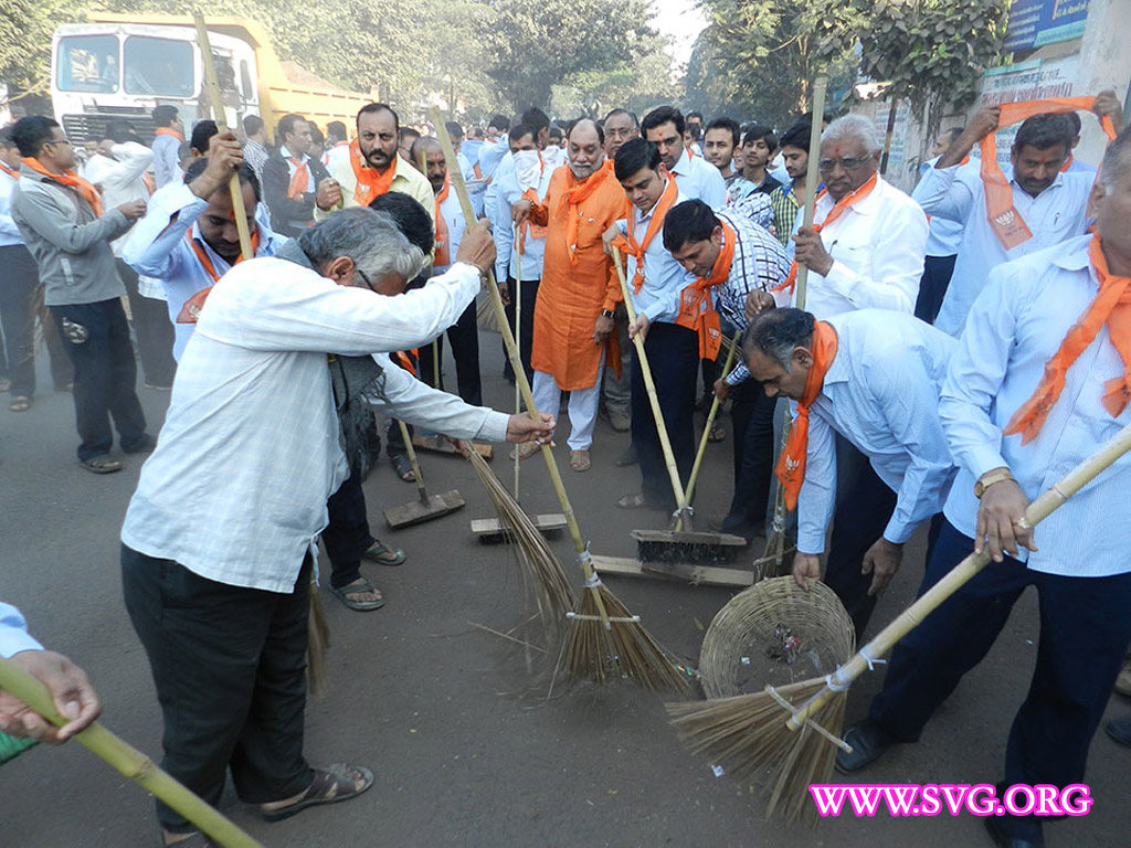 Swaminarayan Surat City Cleaning