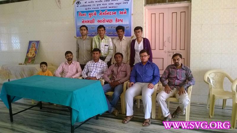Eye Operation Camp – Khambha (Dist. Junagadh) | Sep 2017