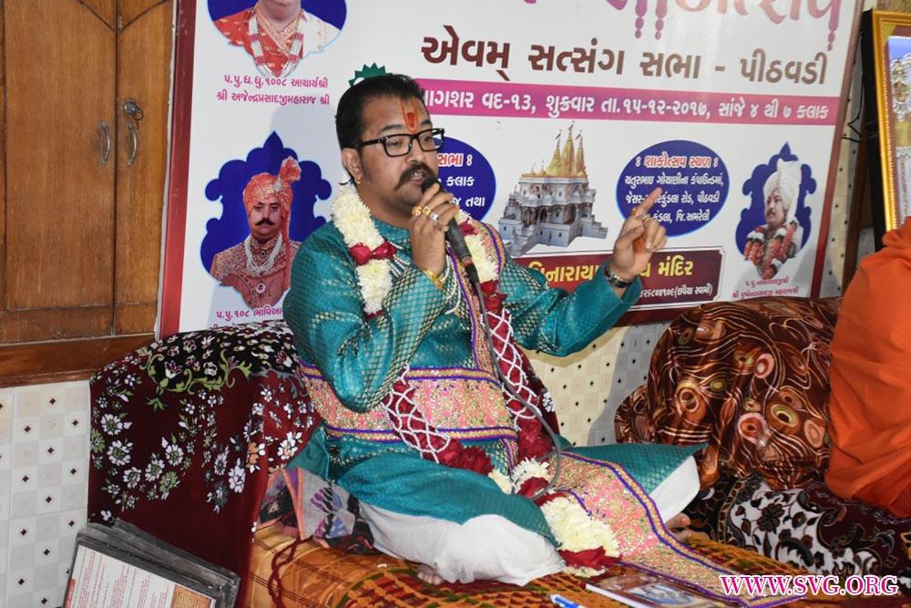 Shakotsav Pithavadi 18