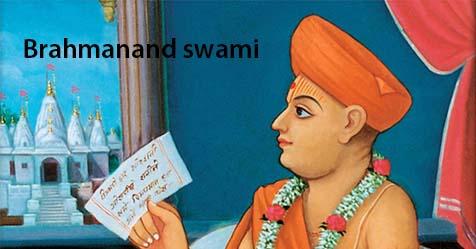 swaminarayan, swaminarayan Vadta Gadi, Brahmanand Swami – Kavi Raj