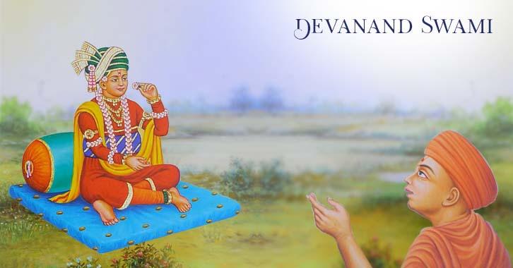 swaminarayan, swaminarayan Vadta Gadi, Devanand Swami