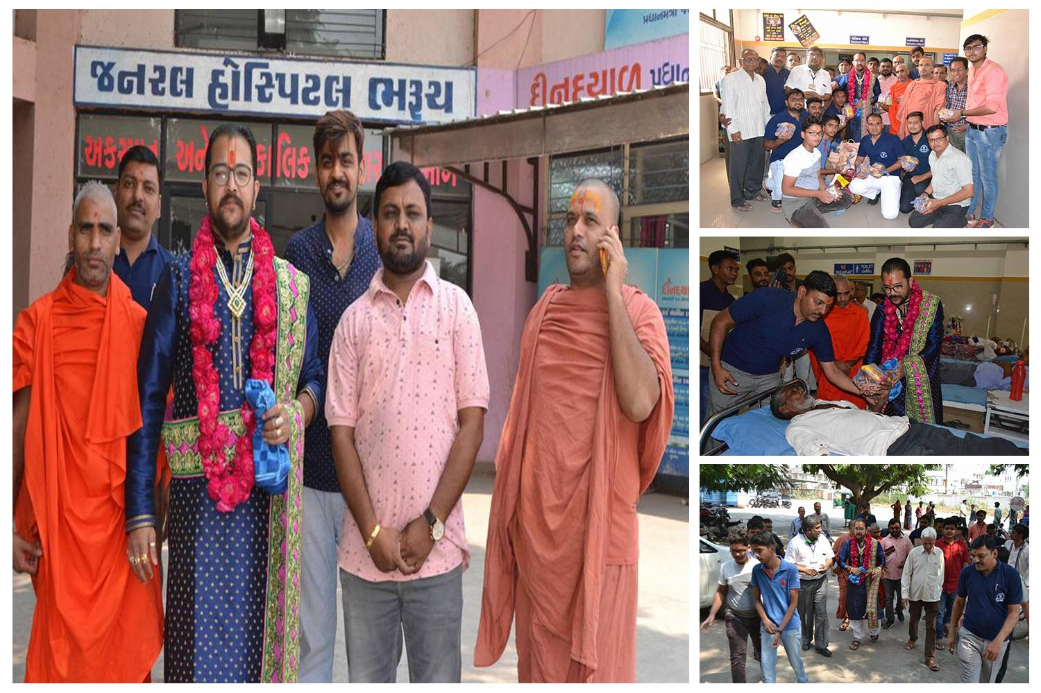 Food Was Distributed to Patients By Lalji Maharajshree at Bharuch Civil Hospital – 2018