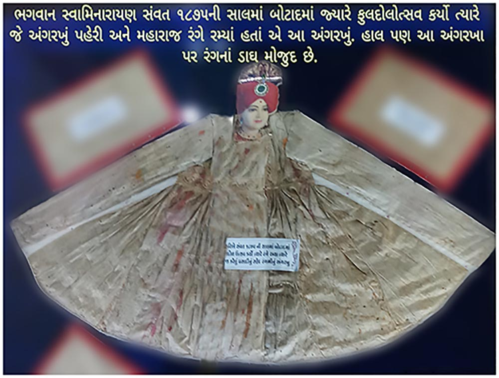 Prasadini Vastu – Rangotsav Samaye Paherelo Jamo