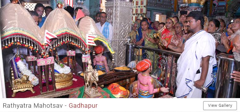 Rathyatra Mahotsav