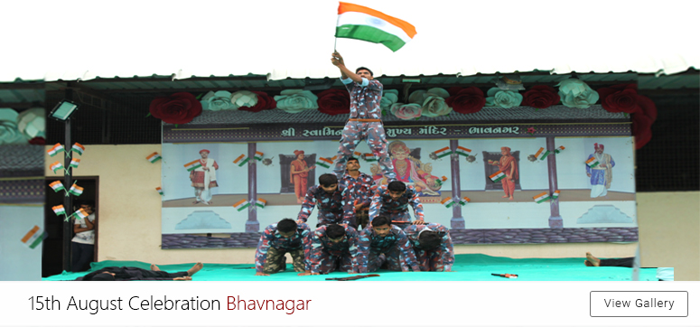15th August celebration Bhavnagar