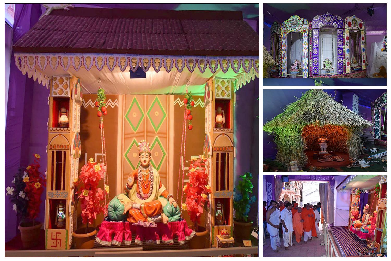 HindolaUtsav Gadhpur