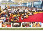 Swaminarayan Chintan August - 2018