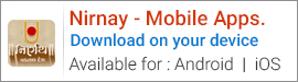 Swaminarayan nirnay app