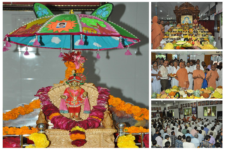 hindola Utsav Surat