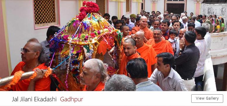 Jal jilani Ekadashi gadhpur