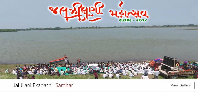 Jaljilani Ekadashi Sardhar