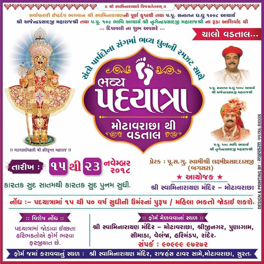 Motavarachha to Vadtal Padyatra