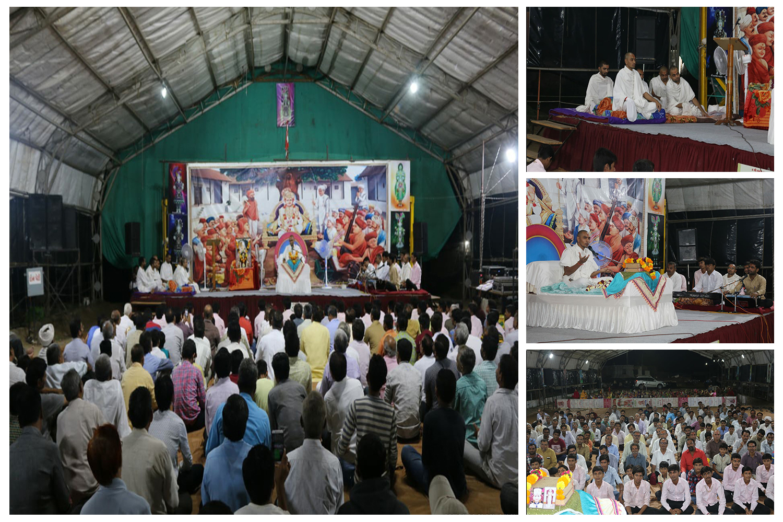 Satsang Sabha Mahuva
