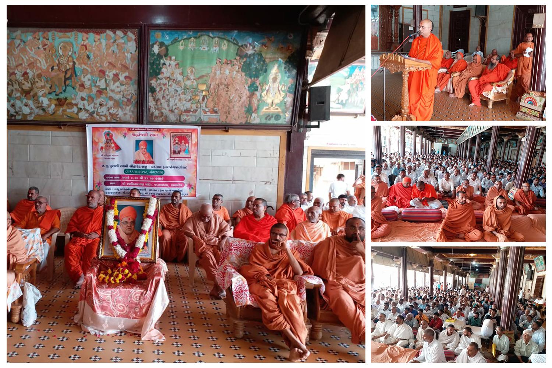 Shri Haridasji Swami Shradhanjali Sabha vadtal