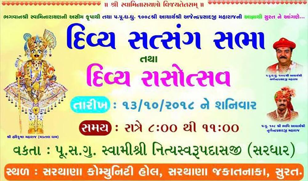Divya Satsang Sabha And Rasotsav