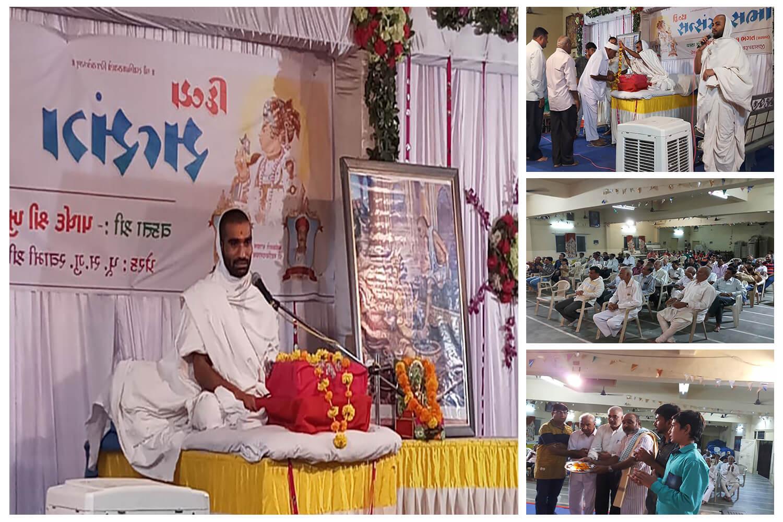 Divya Satsang Sabha Porbandar