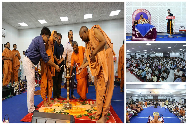Jagannathpuri Uddhatan Mahotsav Day - 1