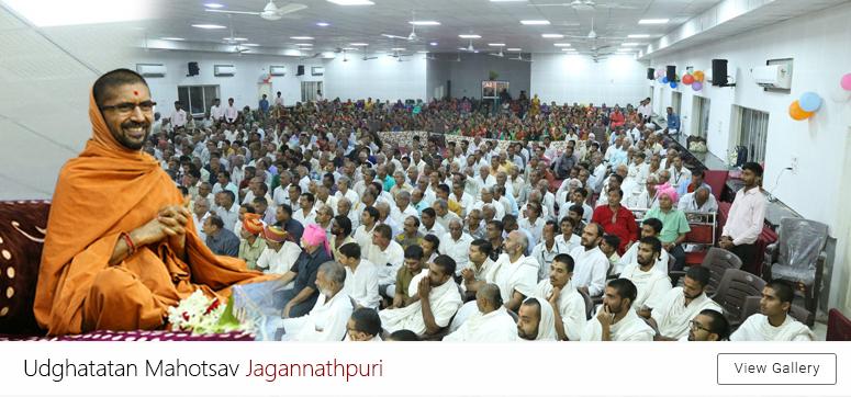 Jagannathpuri Uddhatan Mahotsav Day - 2