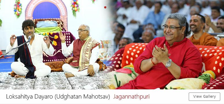 Jagannathpuri Uddhatan Mahotsav Day - 4