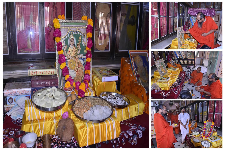 Saraswatipujan Gadhpur