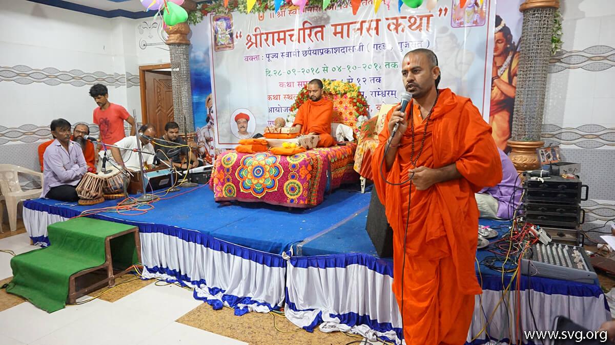 Shri Ram Charit Manas Pdf