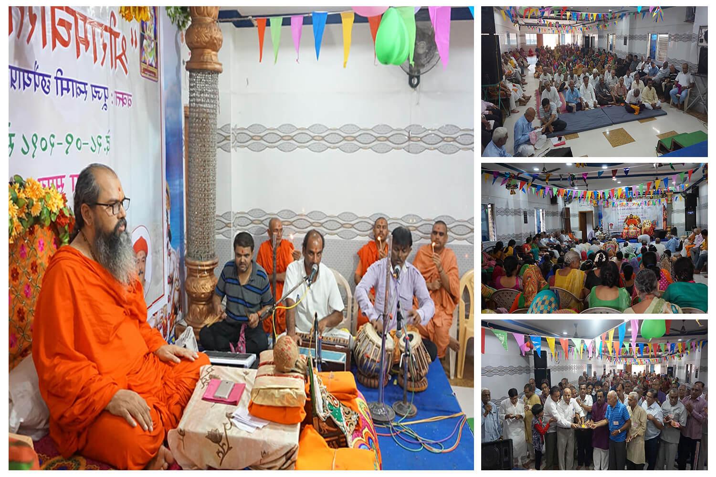 Shree Ramcharit Manas Katha Rameshvarm