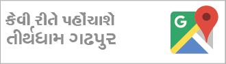 gadhapur-location
