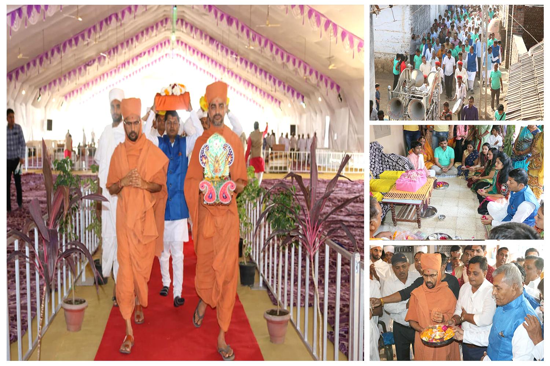 Swaminarayan Mahotsav - Amrutvel