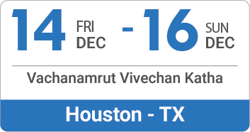 14-dec to 16- dec - Houston