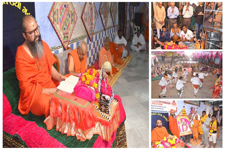 Bhagvat Katha - Gadhpur