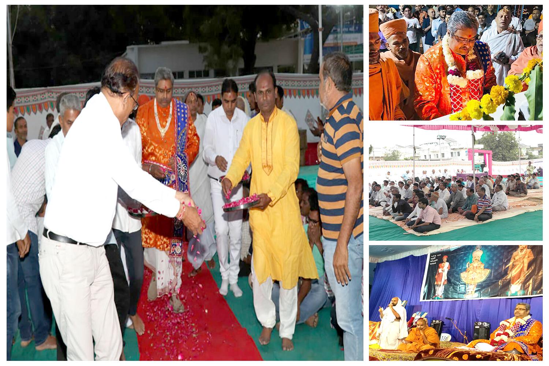 Bhavya Shakotsav - Chani