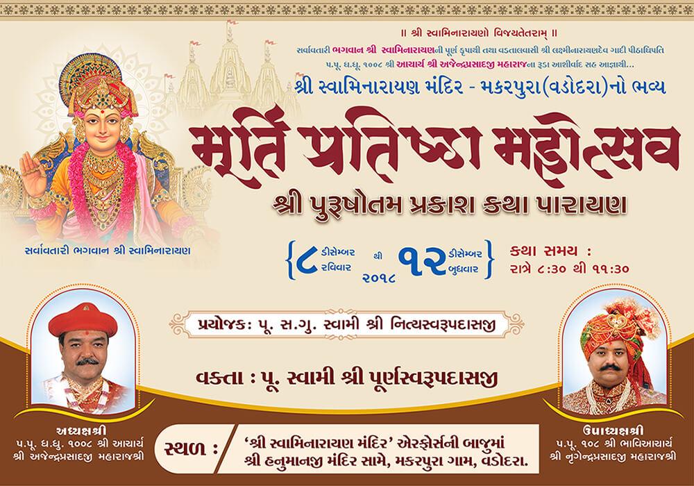 Murti Pratishatha Mahotsav -Vadodara