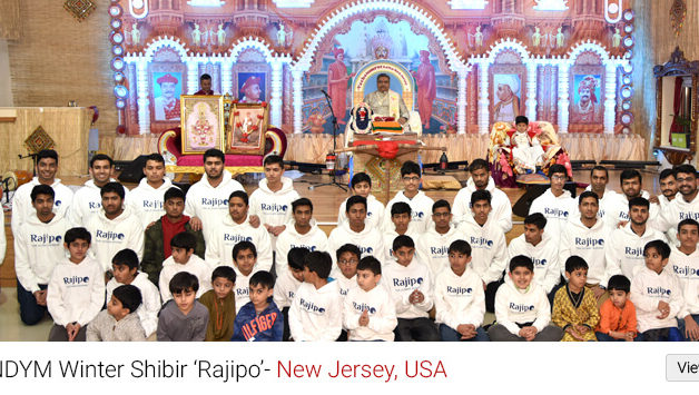 Rajipo – New Jersey(USA) – 2018