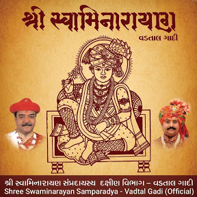 swaminarayan vadtal gadi