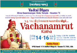 vachanamrut-kath-houston-14 to 16 dec - 2018
