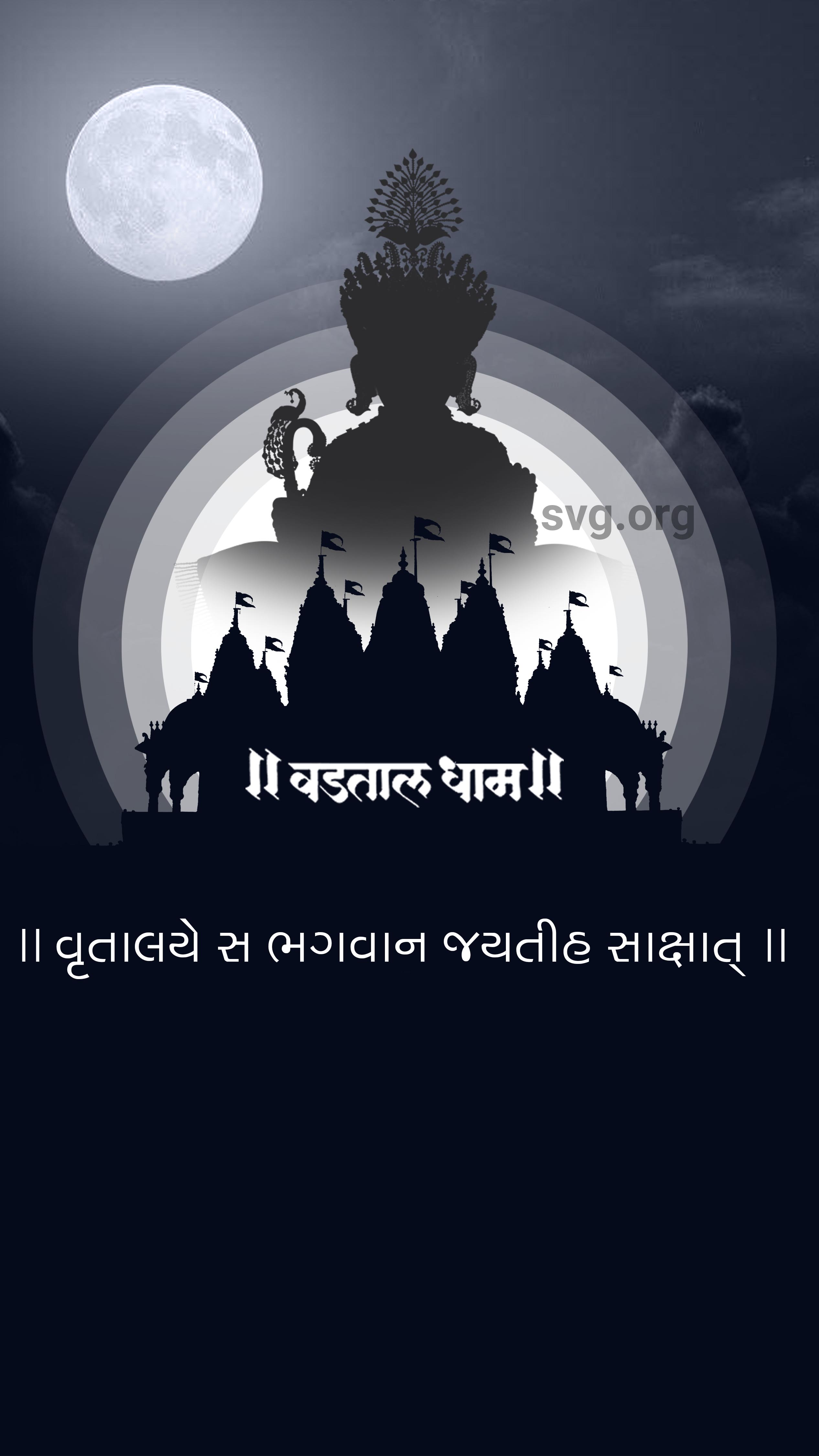 swaminarayan hd wallpaper for mobile